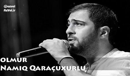 دانلود آهنگ آذربایجانی جدید Namiq Qaracuxurlu به نام Olmur